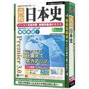メディアファイブ media5 Premier3.0 高校日本史