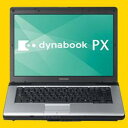 東芝 【限定10台!】【WindowsXPモデル】ノートパソコン dynabook PAPX51ELL PAPX51ELL 【0903_送料無料】