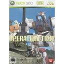 バンダイナムコゲームス [Xbox 360ソフト]ガンダム オペレーショントロイ gandamu opere-s