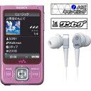 ソニー(SONY) 【8GB】ウォークマン 「ワンセグ/長時間録画」 NW-A918 P (ピンク) NWA918P 【送料無料】