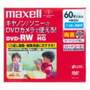 maxell(マクセル) 【1枚】録画用DVD-RW ビデオカメラ用 60分 DRW60HG.1PA DRW60HG1PA