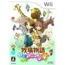 マーベラスエンターテインメント [Wiiソフト] 牧場物語 わくわくアニマルマーチ bokujomonogatar
