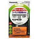 パナソニック(Panasonic) コードレス電話用充電池 「汎用」 HHR-T316 HHRT316