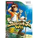 コナミ  [Wiiソフト]サバイバルキッズWii sabaibarukizzuW