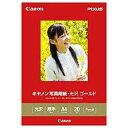 CANON GL-101A420 写真用紙 光沢 ゴールド A4 20枚