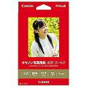 CANON GL-101HS50 写真用紙 光沢 ゴールド ...
