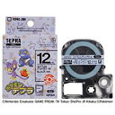 キングジム 【幅12mm】テプラテープ「 エイパム&グレッグル/黒文字」 SGP12DV SGP12DV