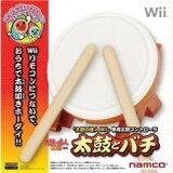 バンダイナムコゲームス Wii用 太鼓の達人Wii専用コントローラ 太鼓とバチ