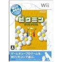 任天堂 【在庫あり】[Wiiソフト]Wiiであそぶ ピクミン WIIDEASOBUPIKUM