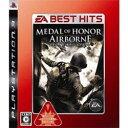 エレクトロニック・アーツ [PS3ソフト]EA BEST HITS メダルオブオナー エアボーン EABESTHITSMEDAR