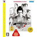 セガ [PS3ソフト]龍が如く見参! PlayStation3 The BEST RYUGAGOTOKUKENS