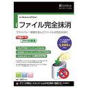 SoftBank SELECTION ウルトラファイル抹消 SBSUR40020