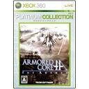 フロム・ソフトウェア [Xbox360ソフト] プラチナコレクション ARMORED CORE for Answe(アーマードコア・フォー・アンサー) YUA-00009