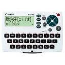 【お取り寄せ(通常7日程度)】CANON IDP-600C ワードタンク シンプル・お手ごろタイプ【中国語辞書】 IDP600C