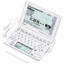 CASIO(カシオ) 電子辞書 高校生モデル エクスワード データプラス4 XD-SF4800WE ホワイト XDSF4800WE