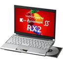 東芝 【2009年春モデル】 ノートパソコン dynabook SS RX2 RX2/T8HG PARX2T8HLDEV PARX2T8HLDEV