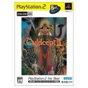 セガ [PS2ソフト] カルドセプト セカンド エキスパンション PlayStation2 the Best SLPM74411
