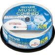 マクセル CDRA80WP.20SP 音楽用 CD-R 80分 1回録音 プリンタブル 20枚
