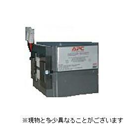 APC RBC7L SUA1400J/SUA1500J 交換用バッテリキット