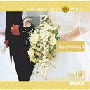 楽天イーベストPC・家電館マイザ MIXA Image Library Vol.181「ブライダルふたり」