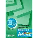 富士フイルム HKA4250 画彩 普通紙仕上げ A4 250枚入