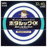 NEC FCL32.40EDF-SHG-A(32形+40形・フレッシュ色) 2本入 ホタルックα