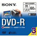 SONY 3DMR60A ビデオカメラ用8cmDVD-R 60分 両面 3枚