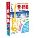 データクラフト 音・辞典 Vol.7 BGM & ME/フュージョン
