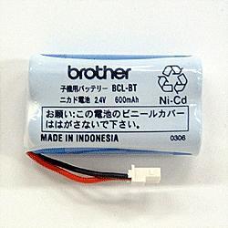 ブラザーBCL-BT_子機用_バッテリー