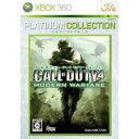 【在庫あり(15時注文迄当日出荷可能)】 スクウェアエニックス [Xbox360ソフト]コールオブデューティー4 プラチナコレクション F2A-00017