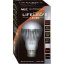【在庫あり】【18時までのご注文完了で当日出荷可能!】NEC ELL6L-100V LEDランプ(電球色) 60Wタイプ LIFELED'S