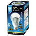 アイリスオーヤマ LED-6N261 LEDランプ(白色) 60Wタイプ エコルクス