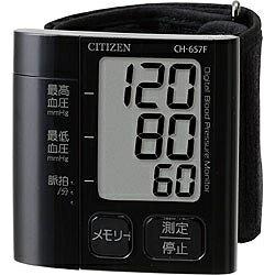 シチズン CH-657F-BK(ブラック) 手首...の商品画像