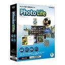 エグゼクティブソフトウェア Photo Life