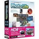 エグゼクティブソフトウェア Photo Life HDR