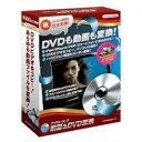 マグレックス iTools動画 & DVD変換 for Mac