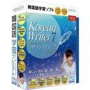 高電社 KoreanWriter7 学習プレミアム