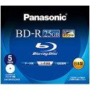 パナソニック LM-BR25LDH5 データ用 BD-R 25GB 1回記録 プリンタブル 4倍速 5枚