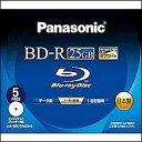 パナソニック LM-BR25MDH5 データ用 BD-R 25GB 1回記録 プリンタブル 6倍速 5枚