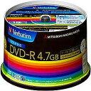 Verbatim DHR47JDP50V3 データ用DVD-R 4.7GB 1回記録 プリンタブル 16倍速 50枚