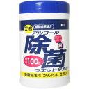 コーヨー化成 アルコール除菌 ウェットタオル 100枚