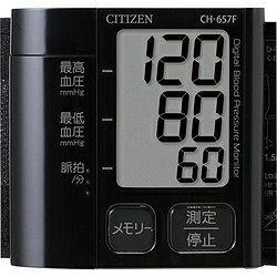 シチズン CH-657F-BK(ブラック) 手...の紹介画像2