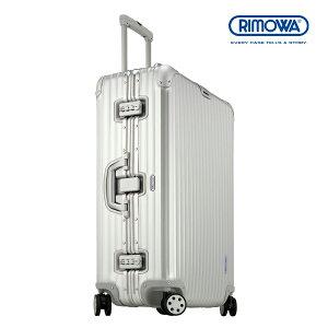 MULTIWHEEL トパーズ ホイール アルミニウム スーツケ