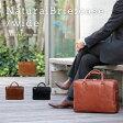 【 natural-briefcase-w 】 ナチュラルブリーフケース (ワイド)Natural Briefcase(w)ナチュラルブリーフケース(ワイド)この商品は、ヌメ革を使用しております。皮革表面にシミやシワ等が含まれる商品です。予めご了承のうえご注文下さい。海老名鞄