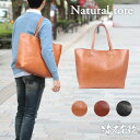 【 natural-tote 】トートバッグ 革 バッグ メンズ かばん A4 人気 カジュアル 通勤 カジュアル 通学 大容量 メンズ シンプル 大きめ 通学...