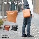 Pocketshoulder