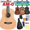 ミニギター アコースティックギター 初心者 超入門 8
