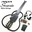 ARIA アリア シンソニード フラット指板 ナイロン弦 サイレントギターセット Sinsonido AS-101C 【クラシックギター】【送料無料】