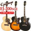 エピフォン Epiphone EJ-200SCE エレアコ ジャンボ アコギ エレクトリック アコースティックギター 【送料無料】