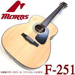 �⡼�ꥹ���������ƥ��å�������������祻�å�MORRISF-251/M-251�ڥ�������ԡۡ�����̵����